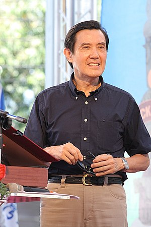 Mainland Chinese - Ma Ying-jeou, the former President of the Republic of China (Taiwan).