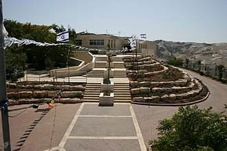Ma'ale Adumim - Ma'ale Adumim yeshiva