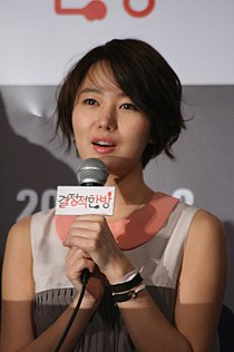 Yoon Jin-seo at the Sunday Punch premiere 106.jpg