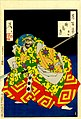 Yoshitoshi - Hazy-night Moon - Tsuki hyakushi no. 45.jpg