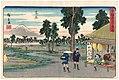 Yoshiwara Gyosho Tokaido.jpg