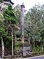 Yu Youren Tomb Taipei Huabiao.jpg