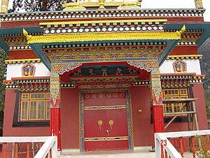 Dubdi Monastery - Image: Yuksom Dubdi Gompa 2
