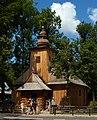 Zakopane, Kościół Matki Bożej Częstochowskiej 281.jpg
