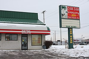 Somali Americans - A Somali grocery store in Columbus, Ohio.