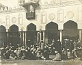 Zangaki. 1618. Interieur Mosquee El Azhar.jpg