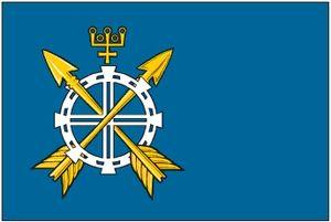Zavodoukovsk - Image: Zavodoukovsk Flag
