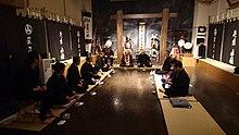 武蔵忍士団 座禅会