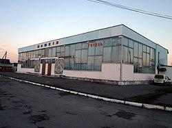 Zhashkov bus station.JPG