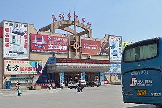 Zhuanghe - Image: Zhuanghe Bus Station, China