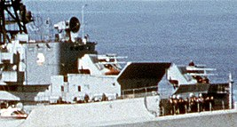 ZiF-75 on large anti-submarine ship «Gremyashchiy», 1983 (1).jpg
