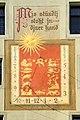 """""""Mis stündli stoht in diner hand"""" - Inschrift oberhalb der Sonnenuhr an der Südseite des Rathauses Rapperswil 2012-09-20 17-17-32 (P7000).jpg"""