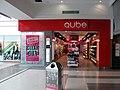 """Qube"" Telford Town Centre - geograph.org.uk - 1157673.jpg"