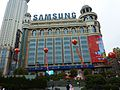 ·˙·ChinaUli2010·.· Shanghai - panoramio (191).jpg