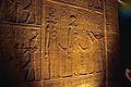Ägypten 1999 (030) Assuan- Releif im Isistempel, Philae (26451118683).jpg