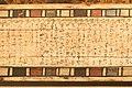 Ägyptisches Museum Leipzig 109-2.jpg