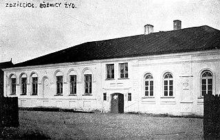 Dzyatlava Ghetto