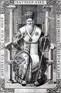 Πατριάρχης Ιεροσολύμων Δοσίθεος.jpg
