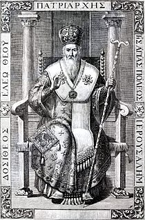 Dositheos II of Jerusalem Patriarch of Jerusalem