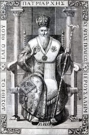 Dositheos II of Jerusalem - Engraving of Patriarch Dositheos from his History of the Patriarchate of Jerusalem