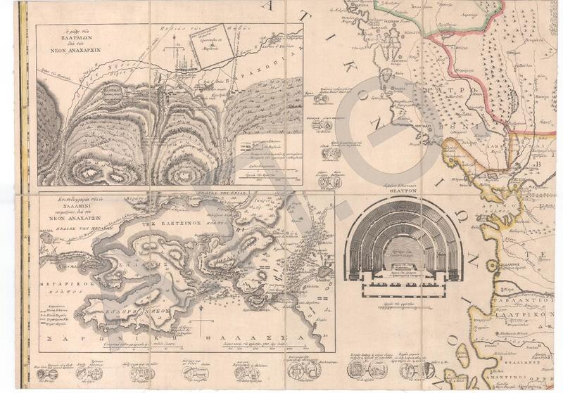 File:Χάρτα του Ρήγα - 1797 - Φύλλο 7.pdf