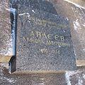 Авдєєва М.Д. могила.jpg