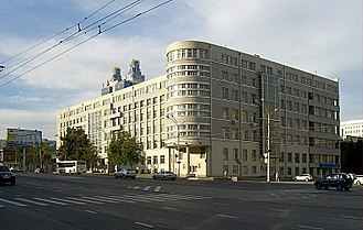 Novosibirsk - The administrative building of Novosibirsk Oblast