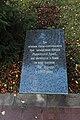 Братська могила 155 воїнів IMG 3568.jpg