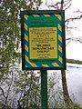 Велике Почаївське озеро-пам'ятка природи.jpg
