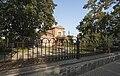 Городская библиотека им. А. П. Чехова. Здание на Греческой улице.jpg