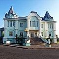 Дворец бракосочетания, Салехард, ул. Некрасова, 4 - panoramio.jpg