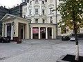 Здание Московской консерватории (Большая Никитская, 13).jpg