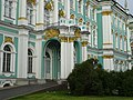 Зимний дворец Санкт - Петербург.jpg