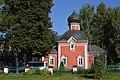 Ивантеевка Церковь Георгия Победоносца в Новоселках.JPG
