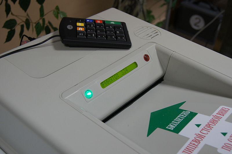Сокращает время и минимизирует ошибки: что такое Комплекс обработки избирательных бюллетеней | Изображение 1