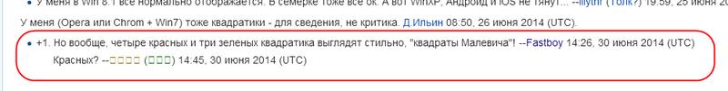 File:Квадраты Малевича.png