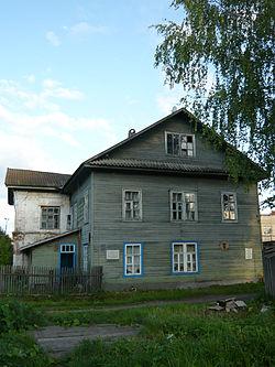 фото ожегова сергея ивановича