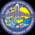 Кіровоградська льотна академія Національного авіаційного університету.png