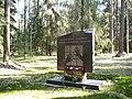 Левашовское мемориальное кладбище. Памятник глухонемым.JPG