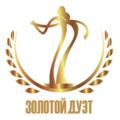 Логотип ЗОЛОТОЙ ДУЭТ.png