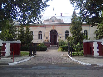 Nadvirna - City Hall