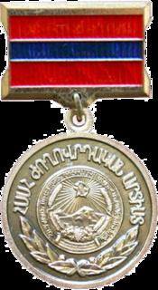 Peoples Artist of the Armenian SSR