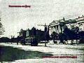 Нахичевань на Дону Армянский театр 1.jpg