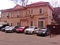 Новослободская улица (Москва)12.jpg