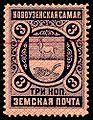 Новоузенский уезд № 1 (1897 г.) (1).jpg