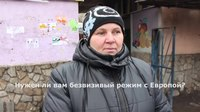 File:Нужна ли горловчанам Украина с безвизовым режимом с Европой-.webm