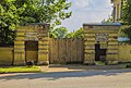 Ограда с воротами MG 4924.jpg