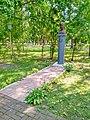 Пам'ятник Майстренку Б.О.jpg