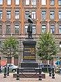 Памятник Пушкину, Пушкинская ул.02.jpg