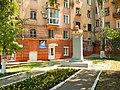 Памятник Шевченко Т. Г. г. Мариуполь.jpg